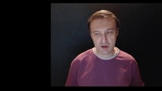 Прямая трансляция пользователя Михаил Н. Мужское прозрение. Мужское Движение.