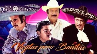 RANCHERAS MEXICANAS VIEJITAS PEDRO INFANTE, JAVIER SOLÍS, VICENTE FERNÁNDEZ, ANTONIO AGUILAR