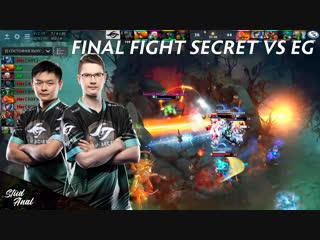 Final fight Team Secret vs Evil Geniuses
