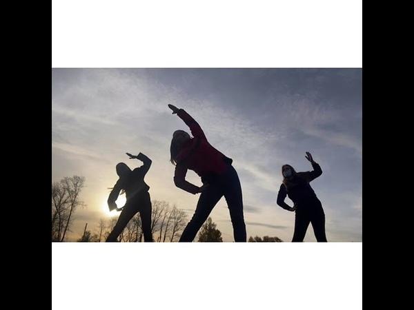 Физкультминутка от молодёжной агитбригады Новая Волна