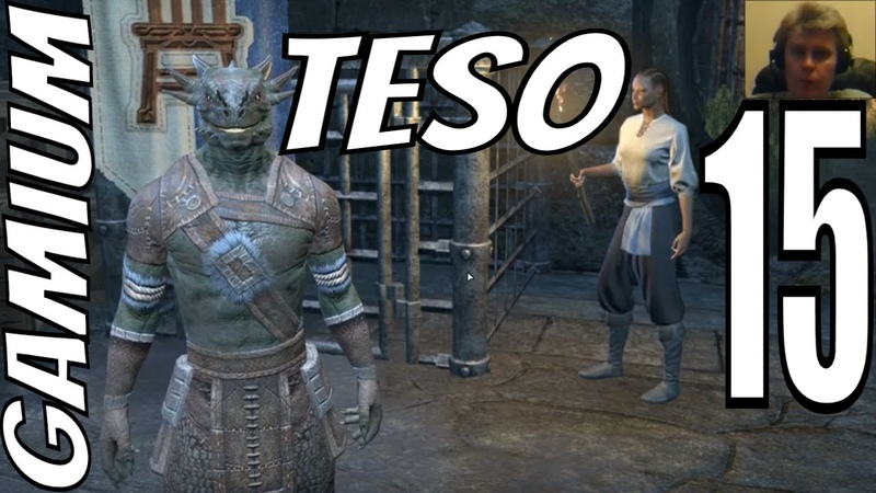 TESO 15 Imperial City gamium pc mmo rpg gaming