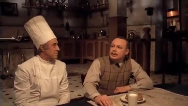 Ниро Вульф и Арчи Гудвин 5 Воскреснуть чтобы умереть 2002 реж Евгений Татарский