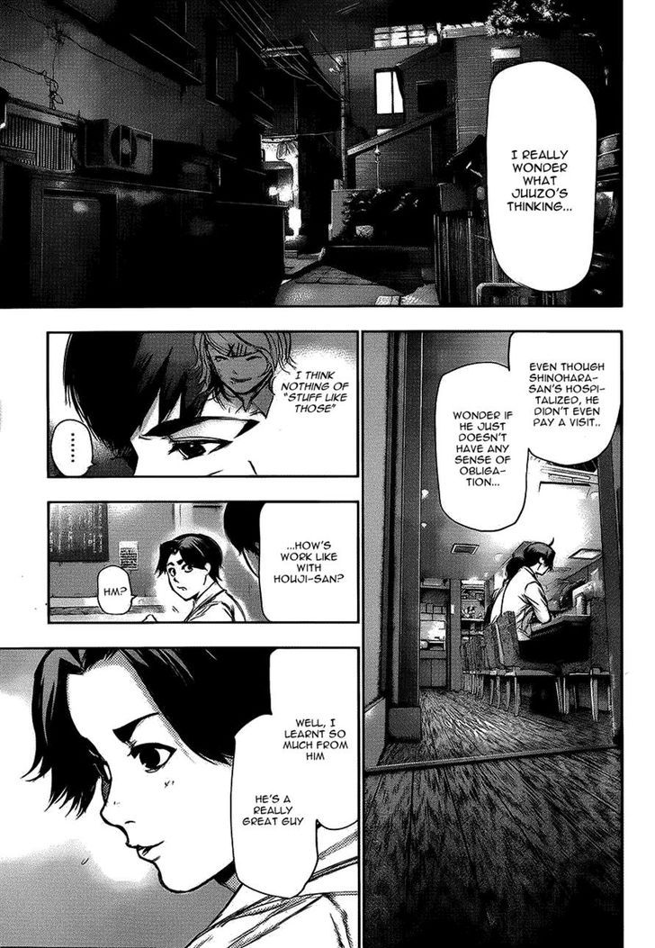 Tokyo Ghoul, Vol. 11 Chapter 109 Hanged Man, image #15