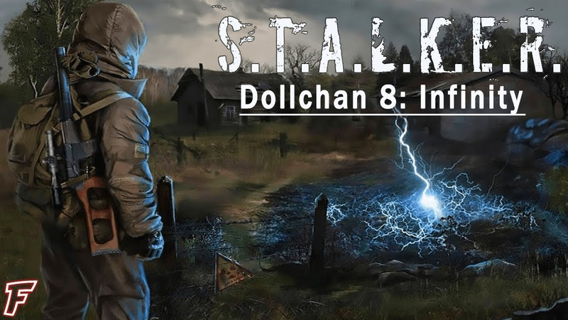 S T A L K E R Dollchan 8 Infinity Прохождение 6 По следу Болотного доктора Стрим 3 ForastPlay