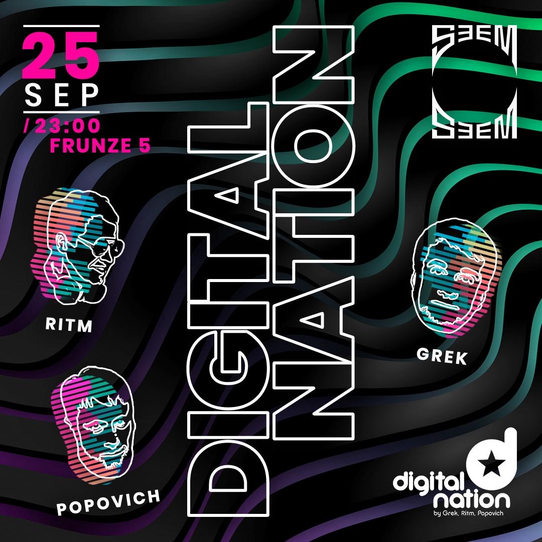 Афиша Digital Nation 25.09 SEEM SEEM