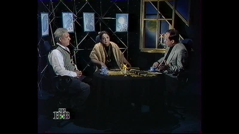 Третий глаз НТВ 1997 Фрагмент