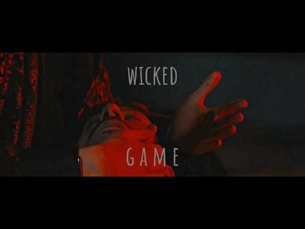 игорь гром x сергей разумовский разгром wicked game