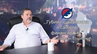 DIJALOG| Slobodan Stojičević: Gubimo suverenitet i sami to finansiramo
