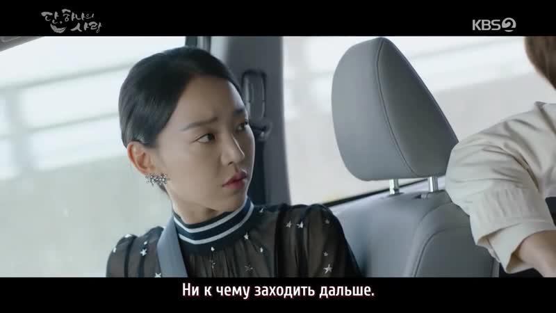 Не все спонсоры извращенцы Последняя миссия ангела любовь Корея 2019