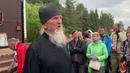 Отец Игорь Тарасов - Цифровое Имя или Жизнь Вечная Великорецкий Крестный Ход 2020