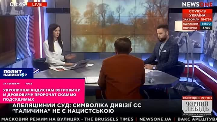 Укропропагандистам Вятровичу и Дробовичу пророчат скамью подсудимых