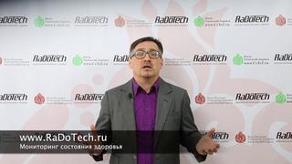 Суть метода. Часть 1. Вводный семинар по RaDoTech.