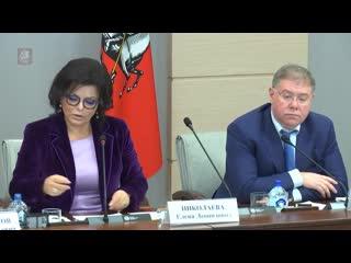 Круглый стол на тему Актуальные вопросы реализации программы реновации жилищного фонда в городе Москве