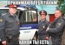 Фотоальбом Ильи Белоуса