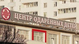 """В Оренбурге открыли центр для одаренных детей """"Гагарин"""" по образцу знаменитого """"Сириуса""""."""
