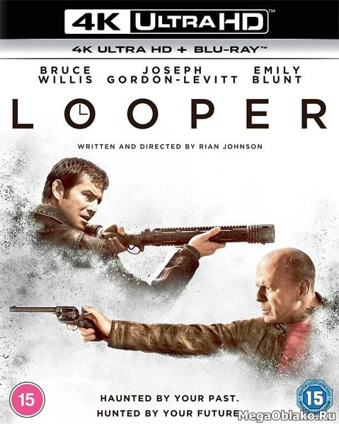 Петля времени / Looper (2012)   UltraHD 4K 2160p