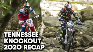 America's Toughest Enduro Race | Tennessee Knockout 2020 Recap
