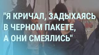 Взрыв автобуса в Воронеже. Последнее слово Латыпова. В Москве ждут дым из Якутии | УТРО |