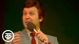 """Лев Лещенко """"Соловьиная роща"""" (1983)"""