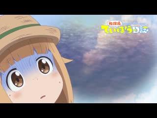 EP3 PV Houkago Teibou Nisshi | Diary of Our Days at the Breakwater | Рыбалка для школьниц после занятий