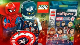 LEGO Марвел минифигурки серия 71031! Сериалы Локи, ВандаВижн, Сокол и Зимний Солдат, Что если в Лего