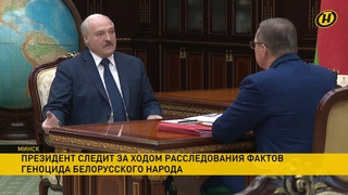 """Лукашенко об актуальности """" Mein Kampf"""": Как были они нацистами, так и остались, притом негодяи"""