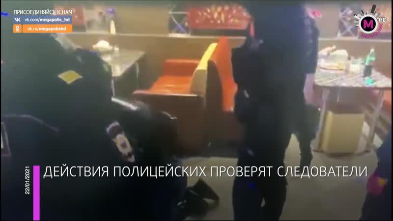 Мегаполис Действия полицейских проверят следователи Нижневартовск