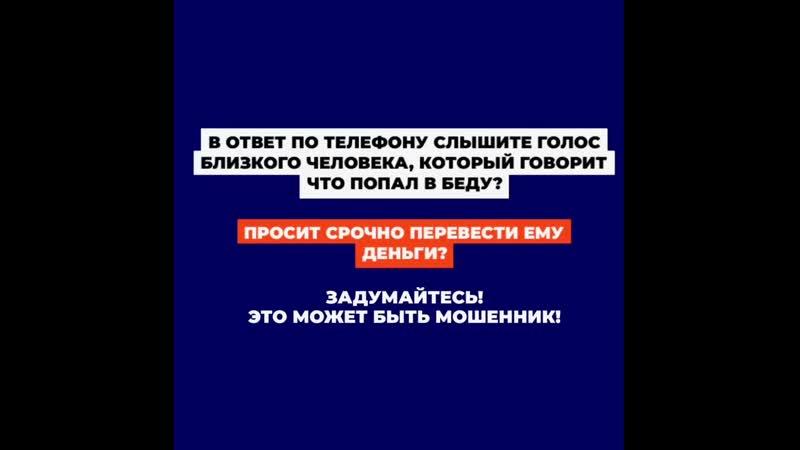 Правовое просвещение от прокуратуры Хабаровского края ролик №2