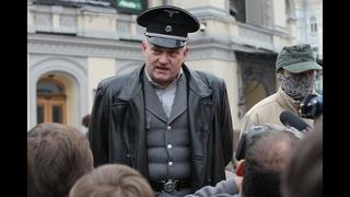 Фашисты в Киеве нарвались на партизан
