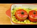 Фаршированные помидоры с рисом | Больше рецептов в группе Кулинарные Рецепты
