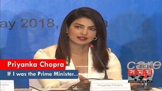 If I Was a Prime Minister...!   Priyanka Chopra    যদি আমি প্রধানমন্ত্রী হতাম...   Somoy TV Live
