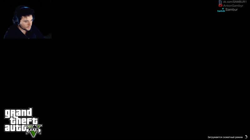 ►Прохождение игры GTA5 6 18 СЕКС ПОРНО