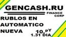 GENCASH - PAGINA DE MINERIA - PAGANDO NUEVA SEGUNDO PROYECTO DE CASHHER.HOST -