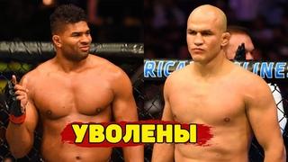 Легенды уходят! Алистар Оверим и Джуниор Дос Сантос прощаются с UFC