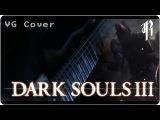 Dark Souls 3 Abyss Watchers - Metal Cover RichaadEB