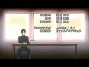 Sekai Ichi Hatsukoi - Самая лучшая в мире первая любовь - 1 ending