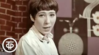 "Елена Камбурова ""Капли датского короля"" (1970)"