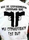 Персональный фотоальбом Максима Кресана