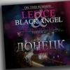 Black Angel (ЧИТАТЬ ОПИСАНИЕ)
