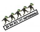 Фотоальбом Олега Источкина