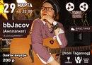 Фотоальбом Якова Давыдченко