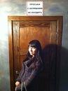 Фотоальбом Ирины Белой