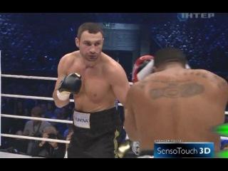[MikeBest] Виталий Кличко против Одланьера Солиса