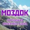 Моздок-портал