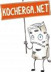 kocherga.net