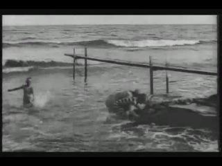 311. 1897 Морское купание Baignade En Mer. Режиссёр: Луи Люмьер