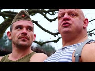 Rummelsnuff feat. christian asbach. пой солдат
