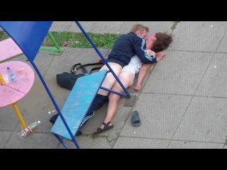 Sex In Public Vids