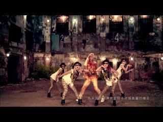 [MV] Show Lo - Fantasy (feat. Ga-In)