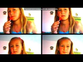 «Webcam Toy» под музыку Юлия Блинова (Григорова) - Кто за наше счастье? Песня Виталику от Юли! . Picrolla
